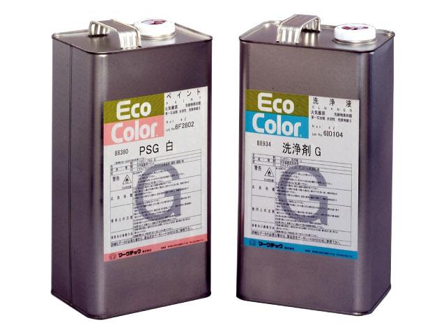 Paint: Tecmarker / Eco Color